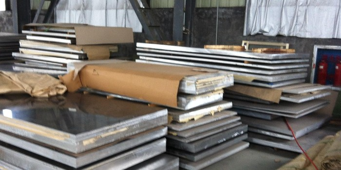 7075铝板