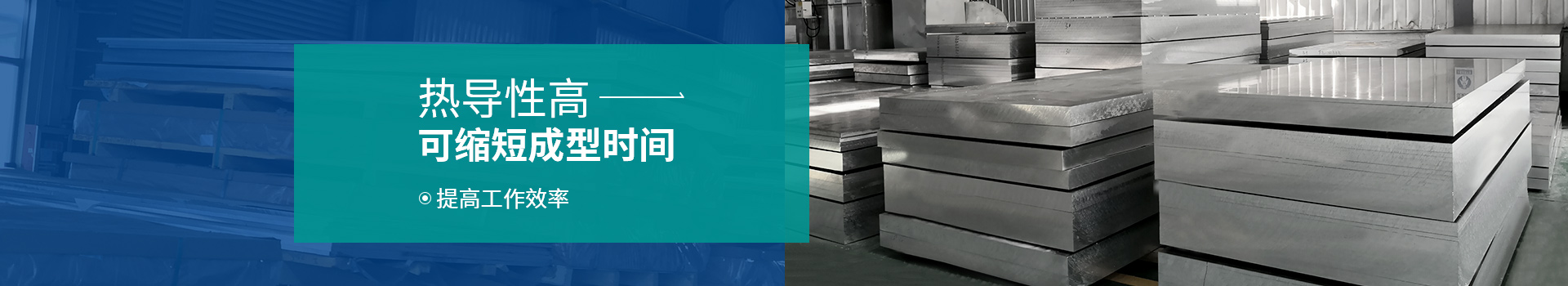 风雷益7075合金铝板可缩短成型时间