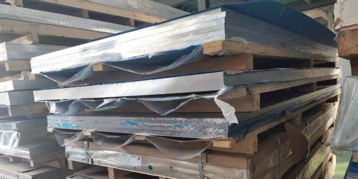 6061合金铝板在手机卡槽和按键中的应用_风雷益铝业