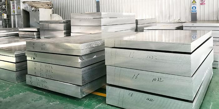 风雷益分享6061铝板在汽车底盘中的应用!