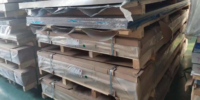 5052合金铝板电镀前处理的方法