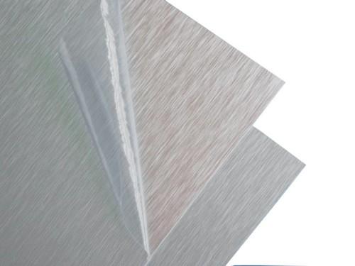 6061拉丝铝板